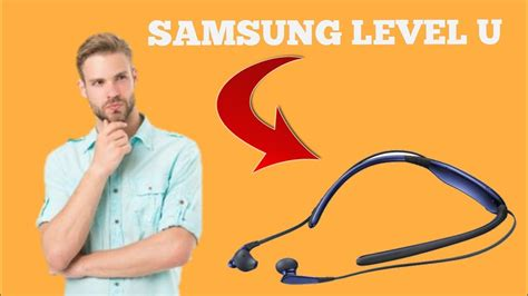 بررسی هدفون SAMSUNG LEVEL U🎧‬‎ - YouTube